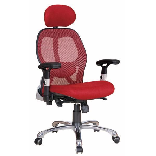 MERIDA uredska stolica FOR