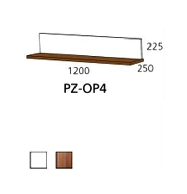 PZ-OP4 zidna polica Prizma Alples