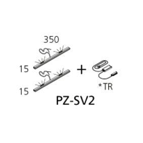 PZ-SV2 svjetiljka vitrine s transf. (2 kom.) Prizma Alples